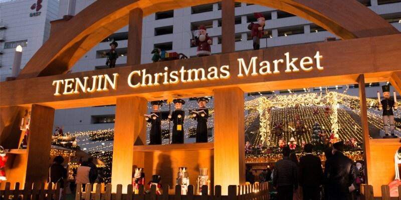 クリスマスマーケット天神