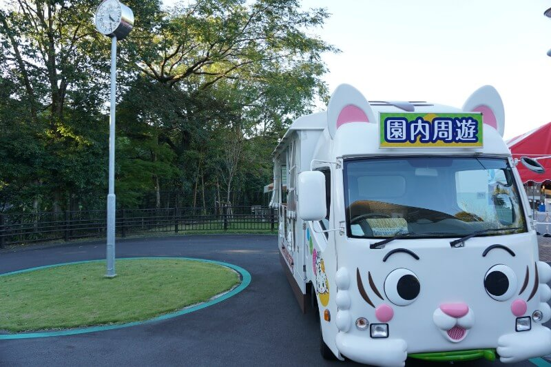 平川動物公園・園内バス