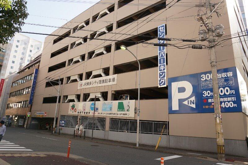 博多提携駐車場|センターパーキング