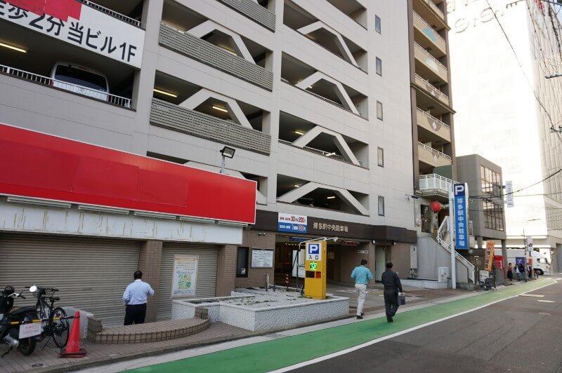 博多提携駐車場|博多駅中央駐車場