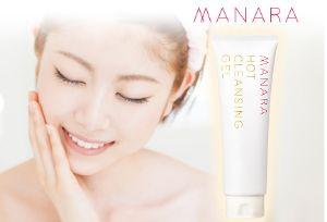 MANARA(マナラ)|ホットクレンジング ゲル