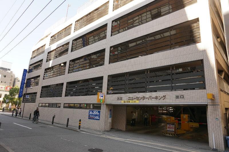 博多提携駐車場|ニューセンターパーキング