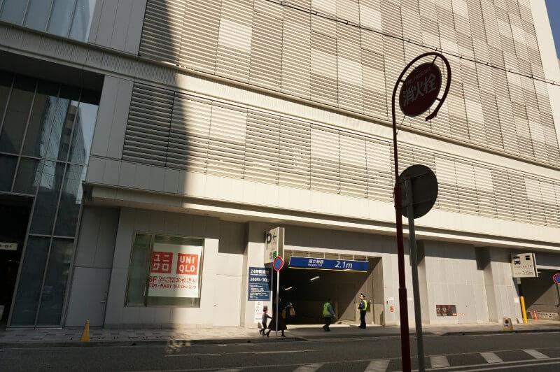 博多提携駐車場|KITTE(キッテ)博多・JR博多シティ駐車場