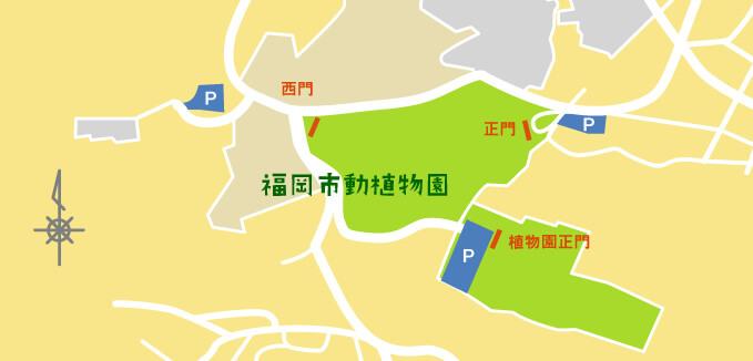 福岡市動物園駐車場